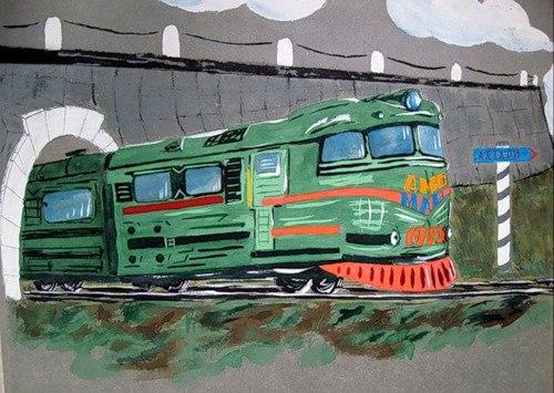 Скачать песни мпк скорый поезд