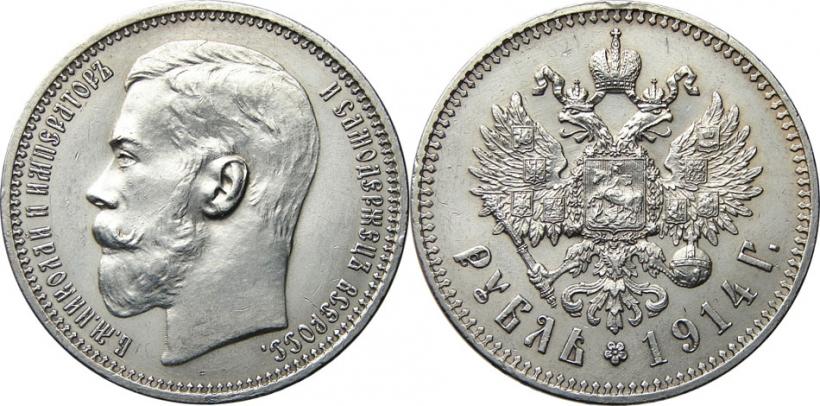 Рубль петра i 1723, серебро (возможно, подделка 1990-2000 гг like
