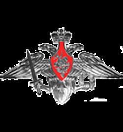 Управление в области обороны
