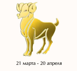 гороскоп на совместимость овнов и тельцов #18
