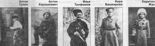 Юные герои первой мировой войны