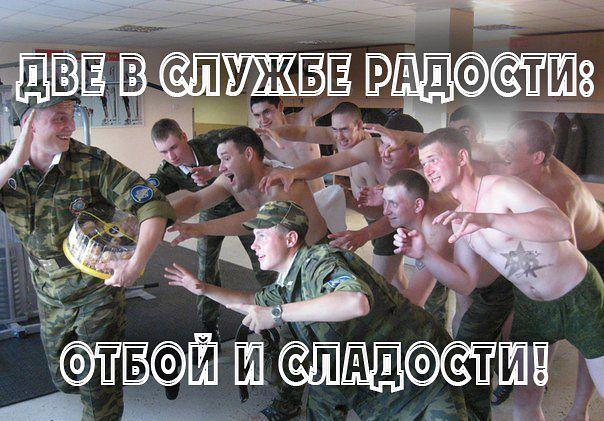 Статусы брат пришел с армии