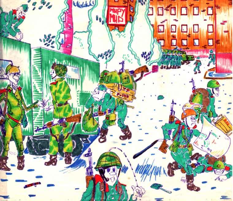 ожидает открытка солдату в армию своими руками на новый год черта